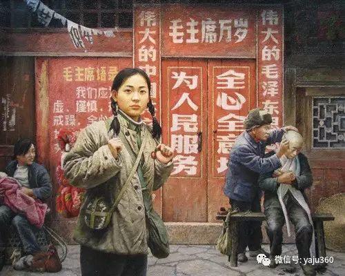 油画世界:文革题材油画插图29