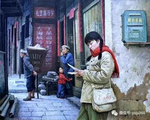 油画世界:文革题材油画插图61