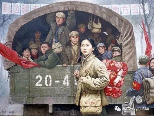 油画世界:文革题材油画插图71