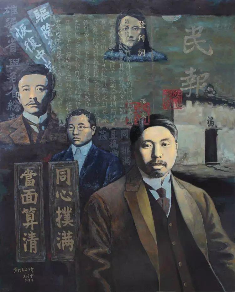 王浩宇作品欣赏插图1