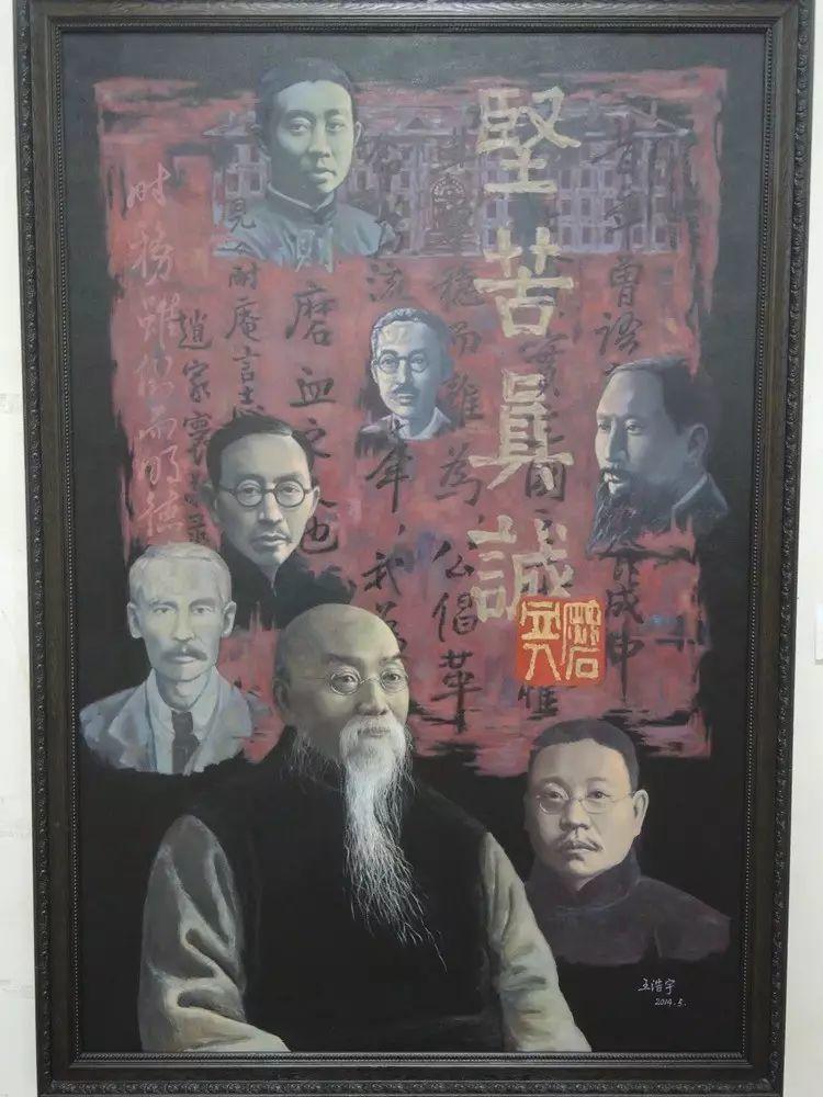 王浩宇作品欣赏插图11