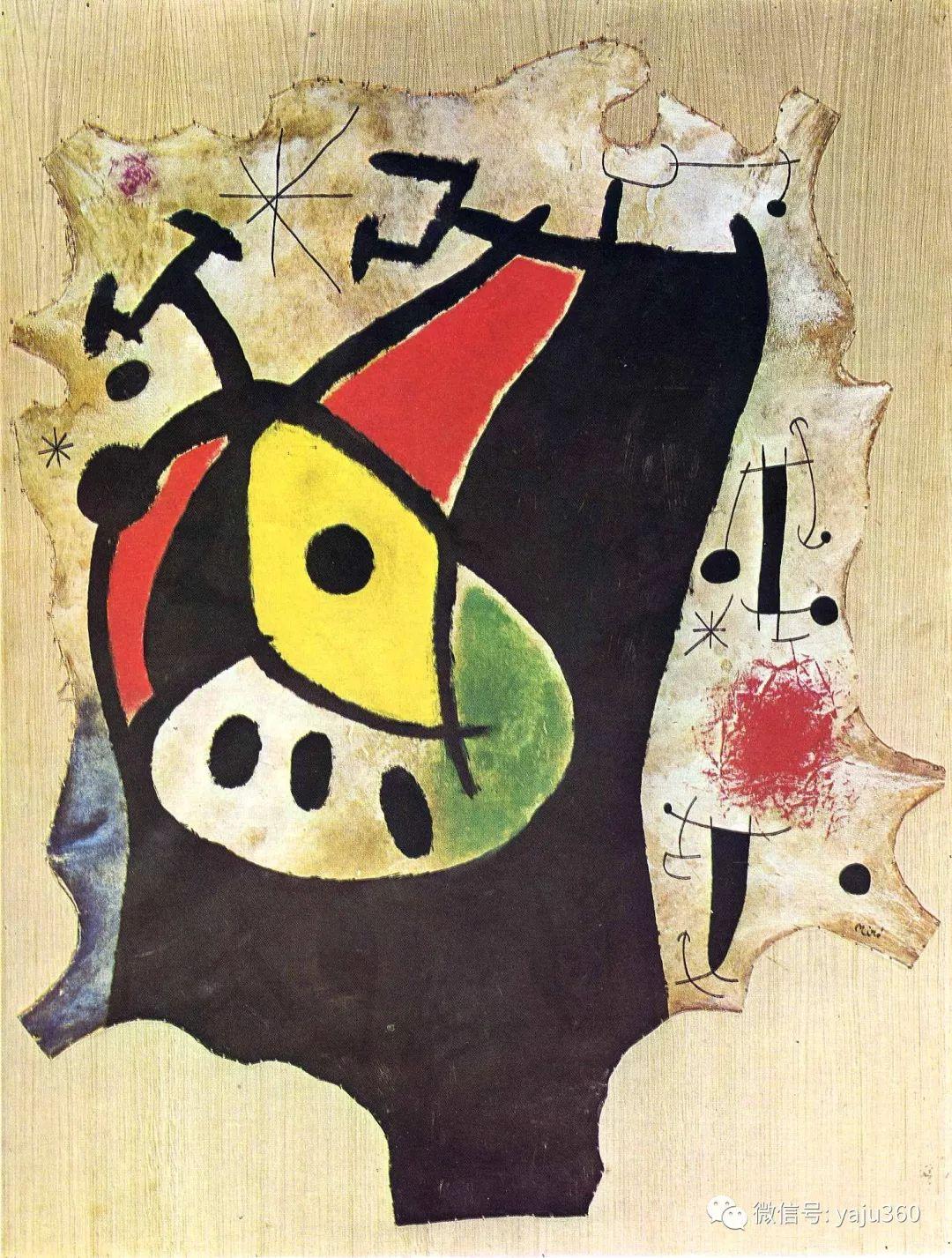 超现实主义  西班牙胡安·米罗插图97