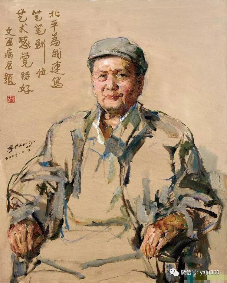 油画世界:郭北平人物油画插图73