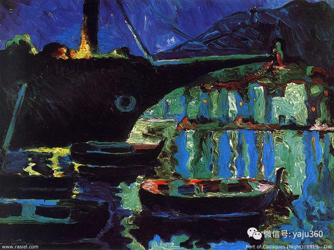 世界著名画家之达利插图37