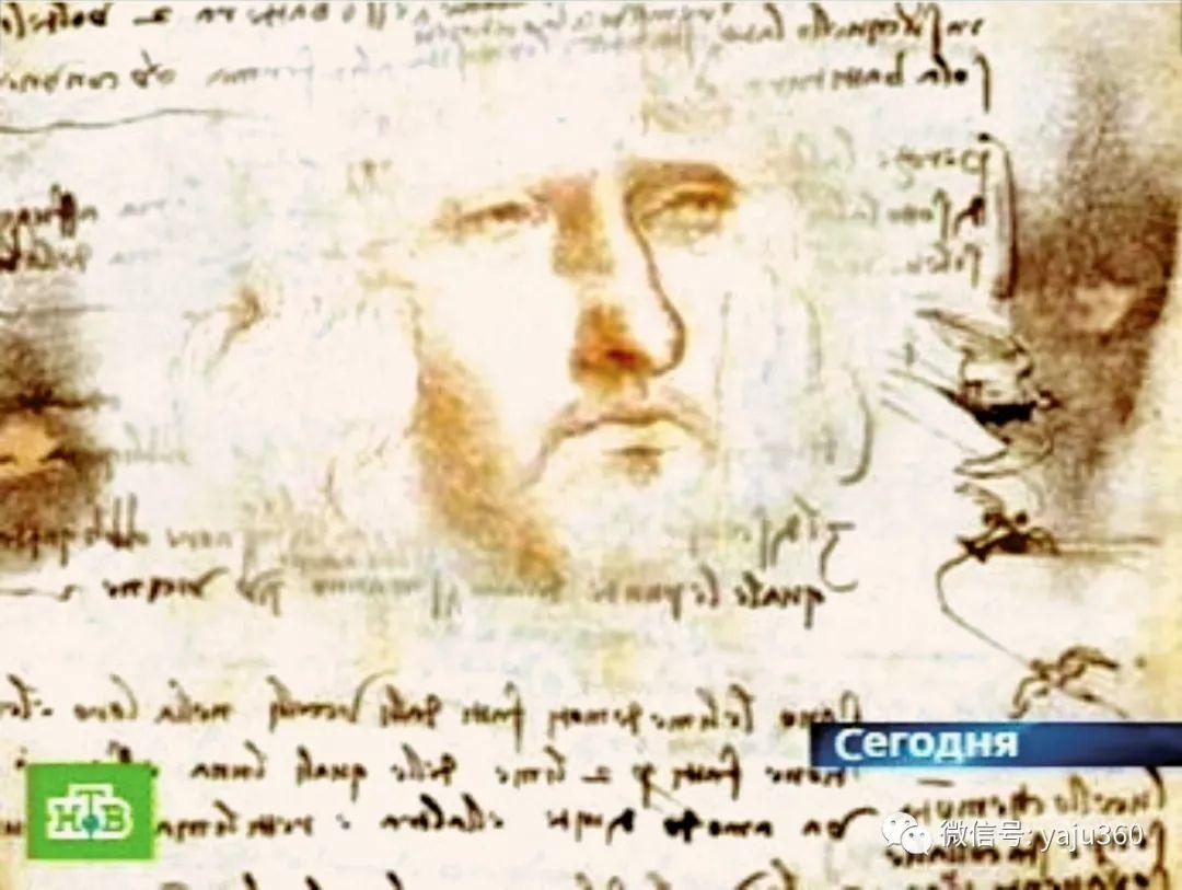 世界著名画家之达芬奇插图99