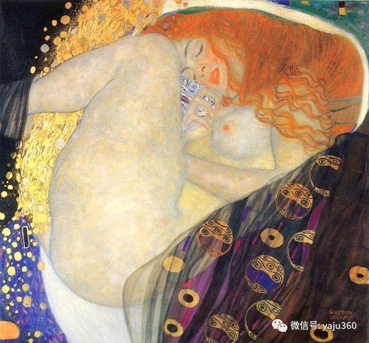 奥地利知名象征主义画家克里姆特画集插图9