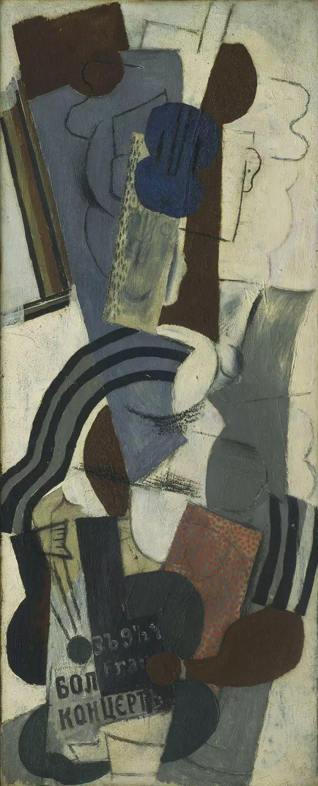 毕加索:艺术是一种谎言,但没有任何危险插图37