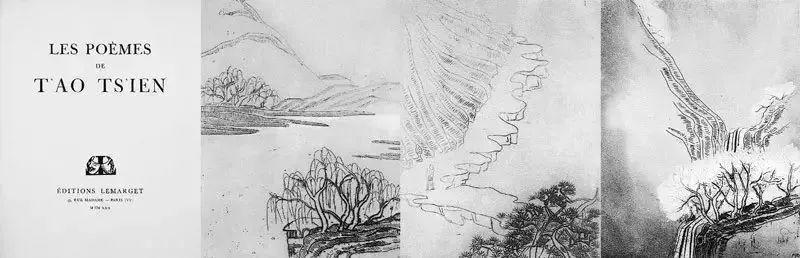 常玉:孤独的大师,一生在黑暗的小屋中,绝笔作品被拍出近2亿天价插图17