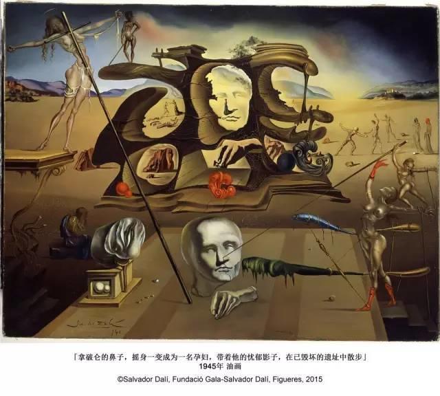达利:我是天才,所以没有死亡的权利;天才会死,天才的作品不朽插图92