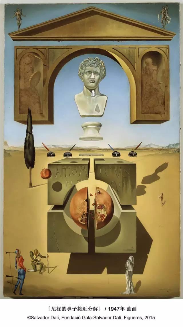达利:我是天才,所以没有死亡的权利;天才会死,天才的作品不朽插图94