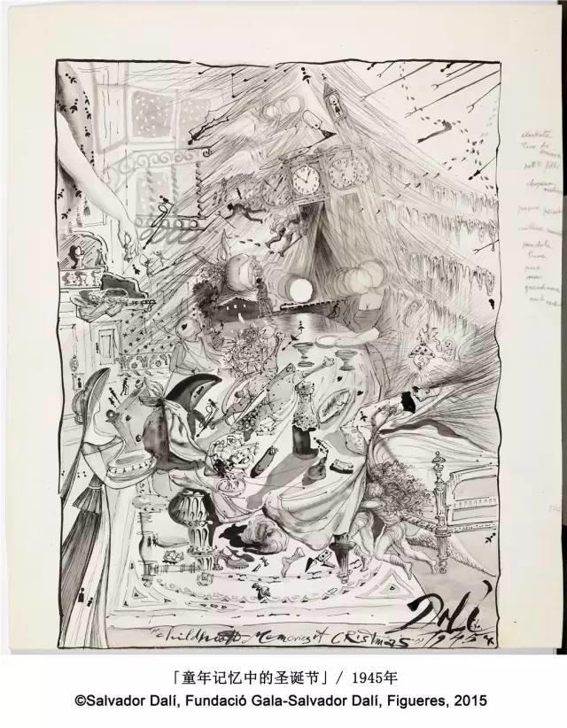 达利:我是天才,所以没有死亡的权利;天才会死,天才的作品不朽插图96