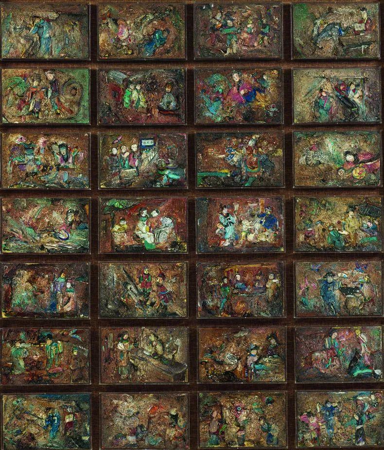 第十三届全国美展·油画作品展595幅 (全部)插图274