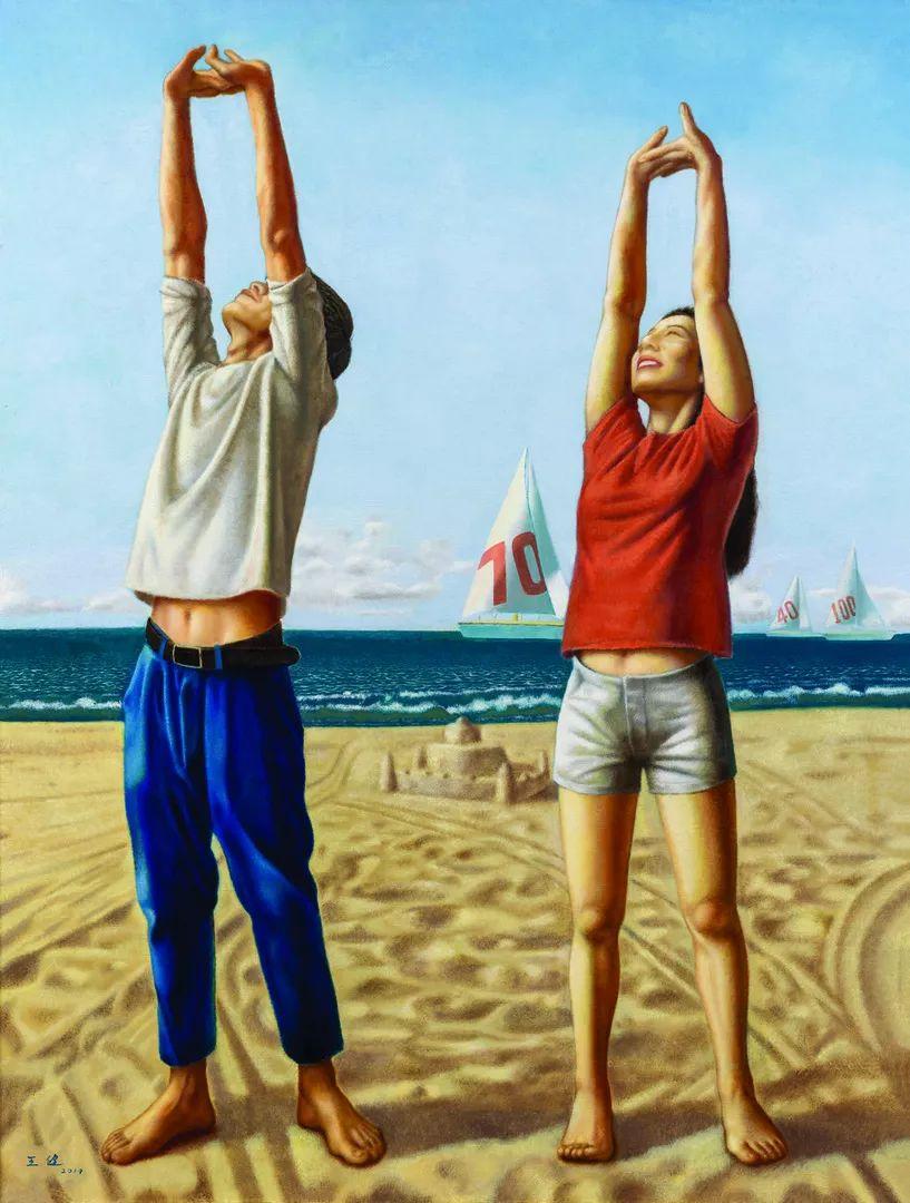 第十三届全国美展·油画作品展595幅 (全部)插图414