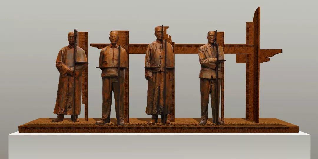 第十三届全国美展·雕塑作品展插图85