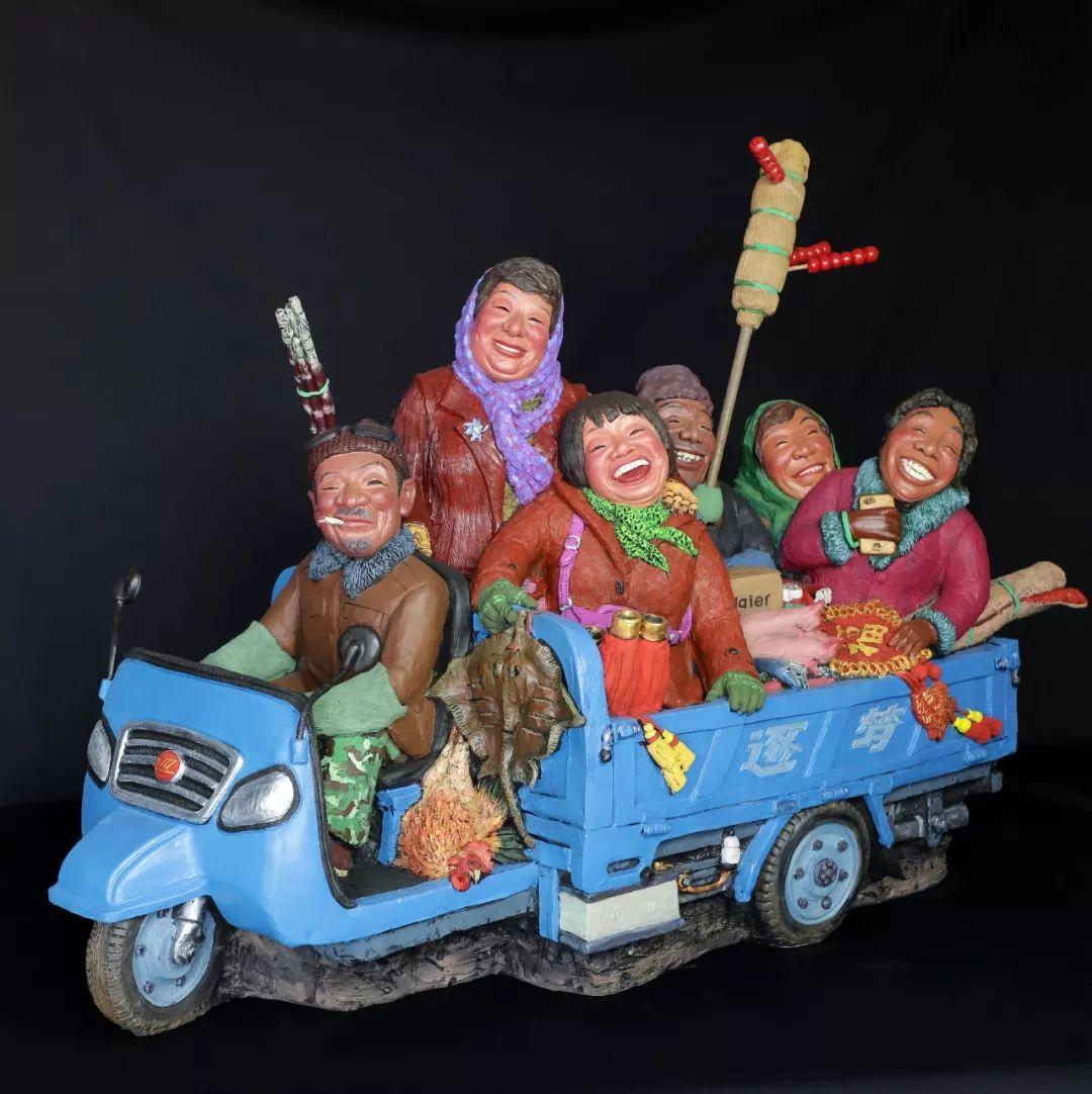 第十三届全国美展·雕塑作品展插图95