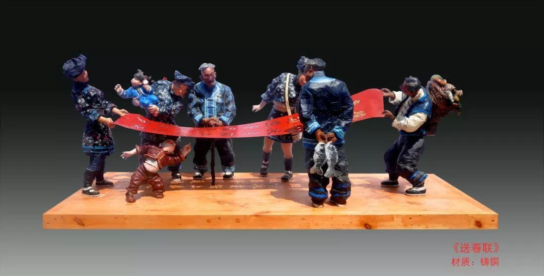 第十三届全国美展·雕塑作品展插图105