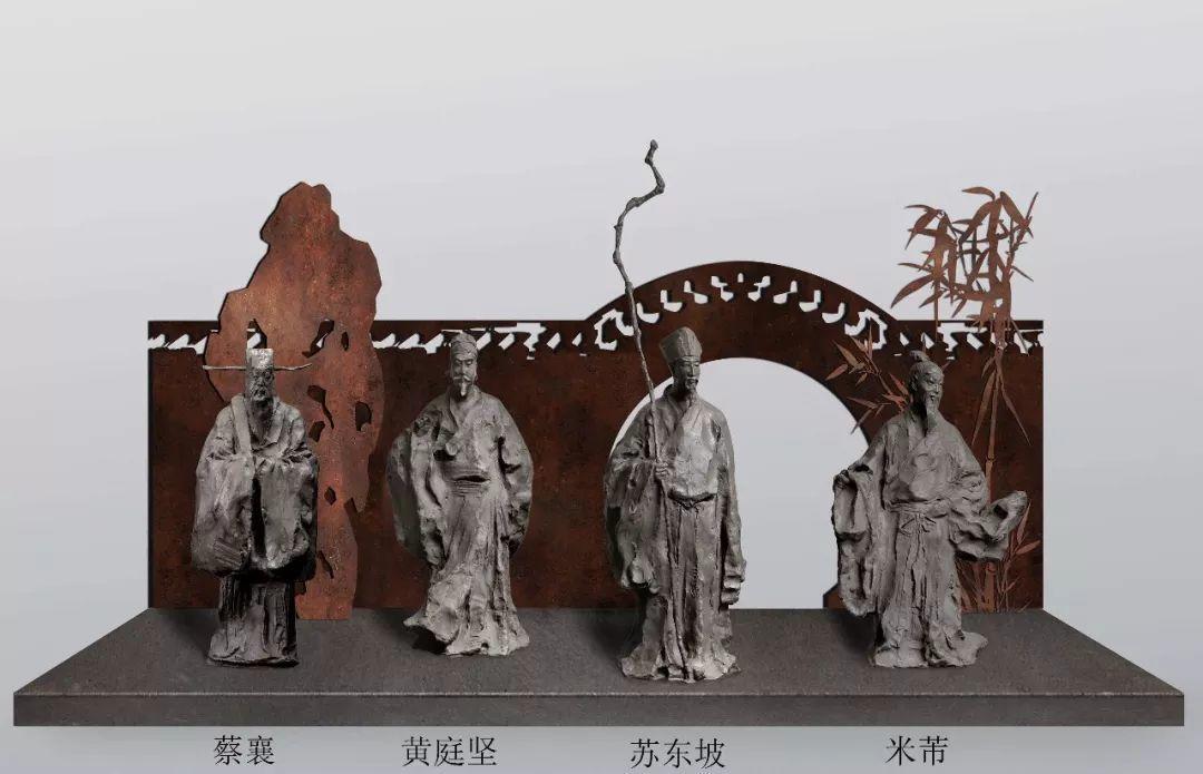 第十三届全国美展·雕塑作品展插图139