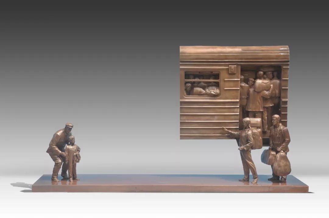 第十三届全国美展·雕塑作品展插图143
