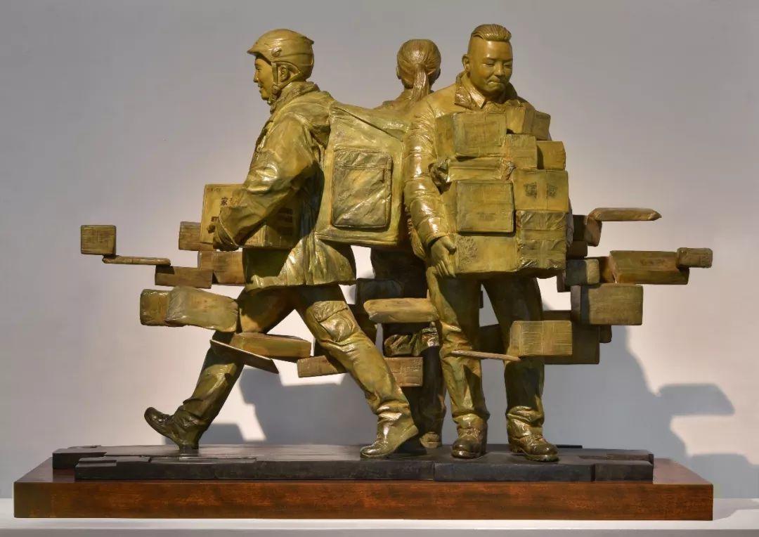 第十三届全国美展·雕塑作品展插图151