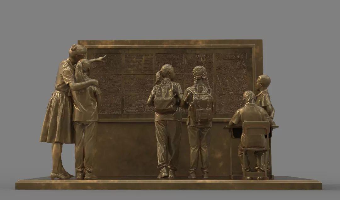 第十三届全国美展·雕塑作品展插图153