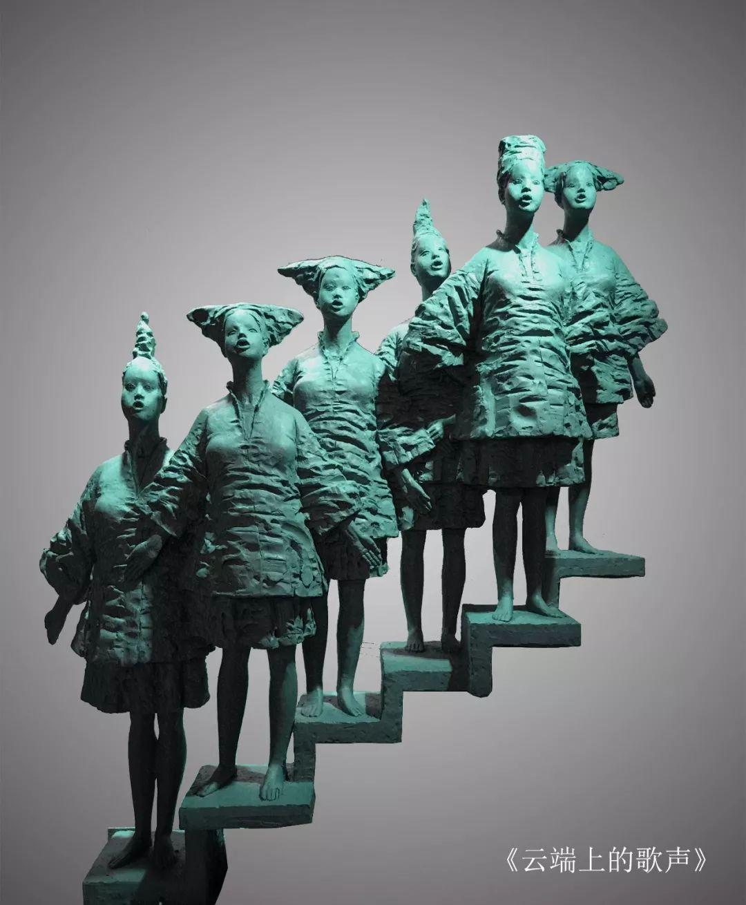 第十三届全国美展·雕塑作品展插图189