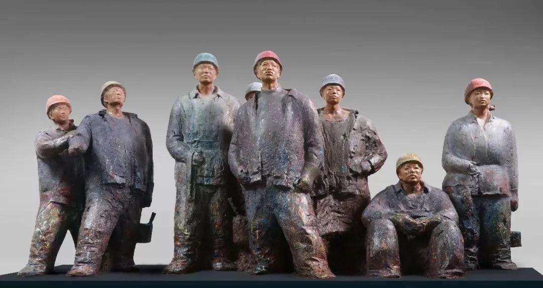 第十三届全国美展·雕塑作品展插图239