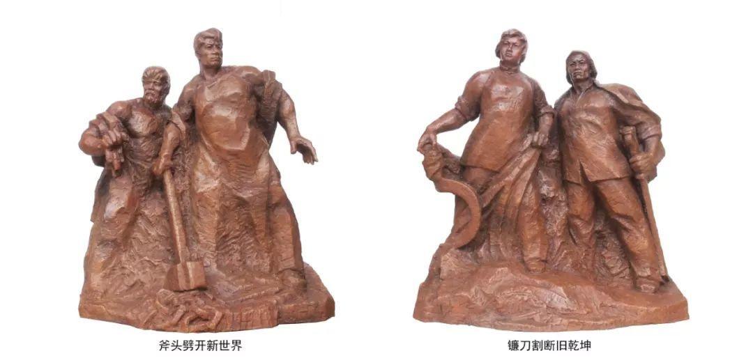 第十三届全国美展·雕塑作品展插图275