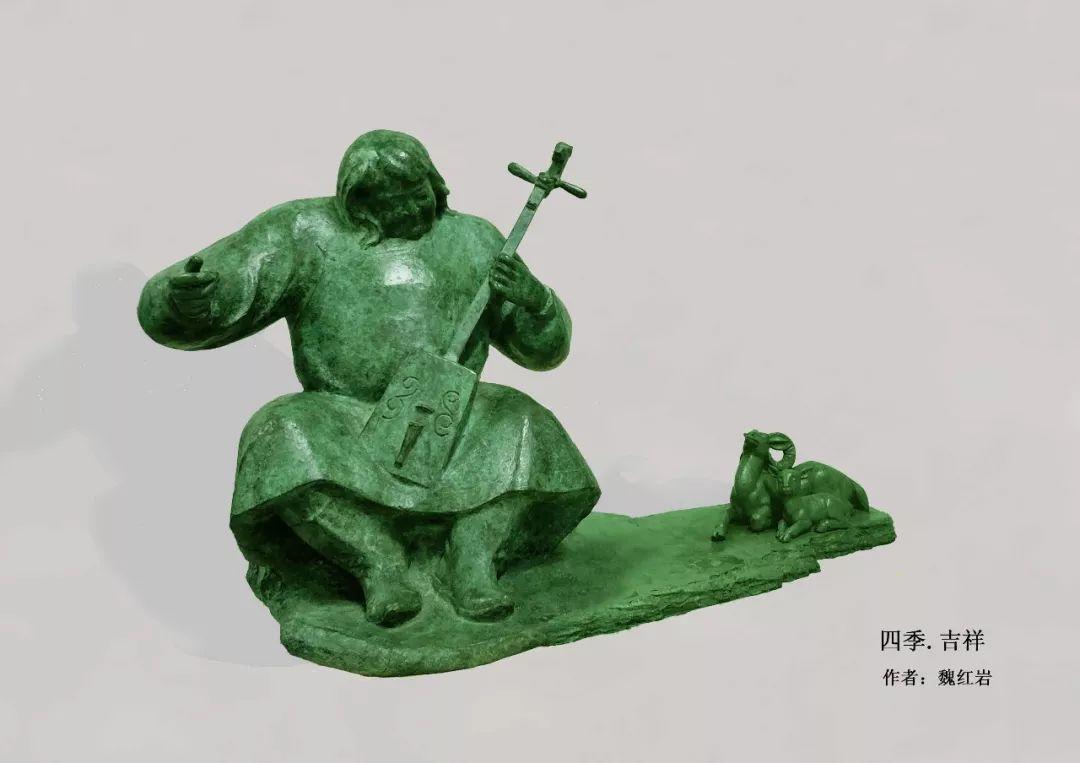 第十三届全国美展·雕塑作品展插图419