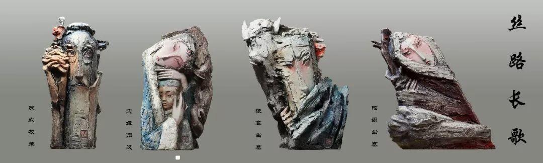 第十三届全国美展·雕塑作品展插图435