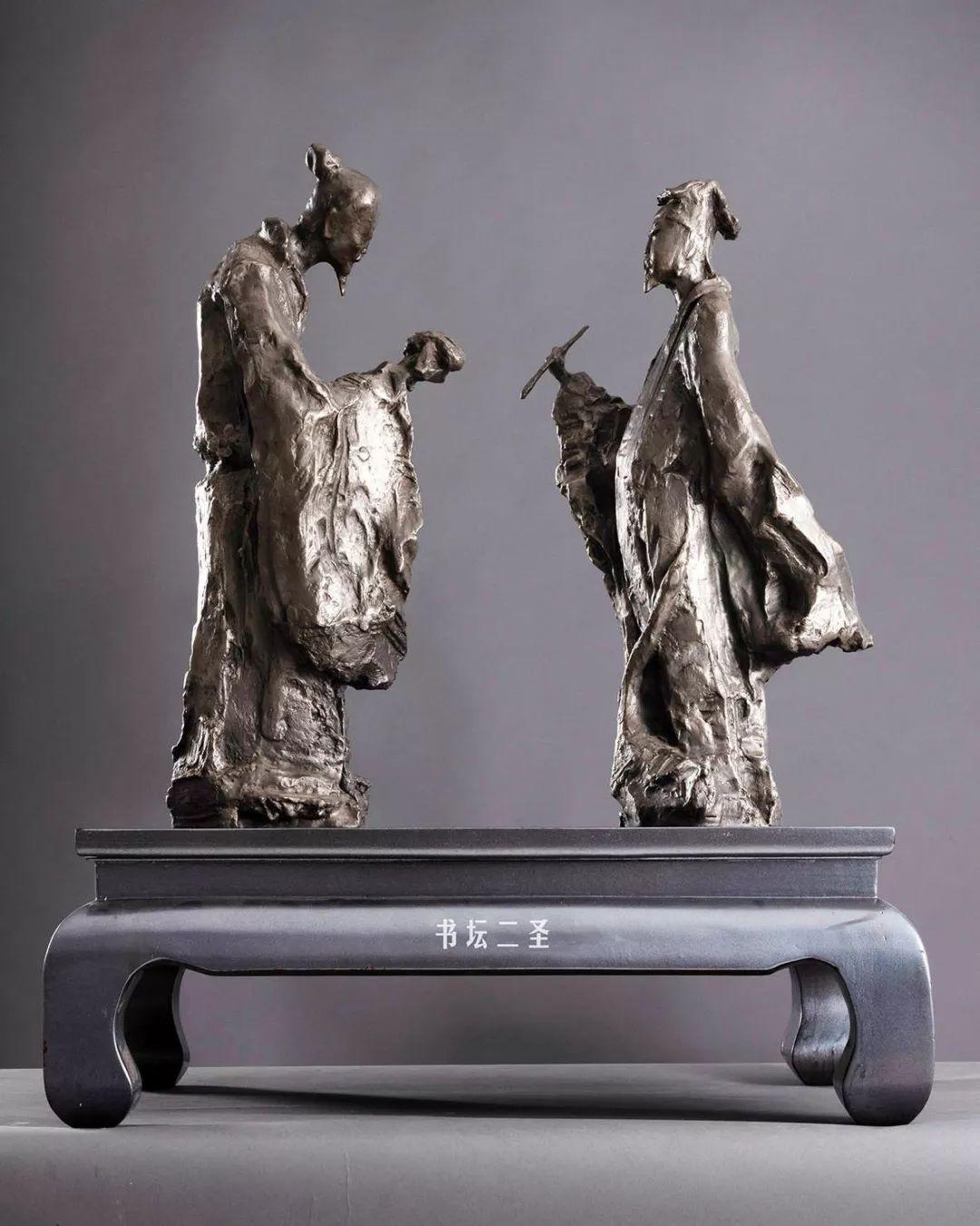 第十三届全国美展·雕塑作品展插图445