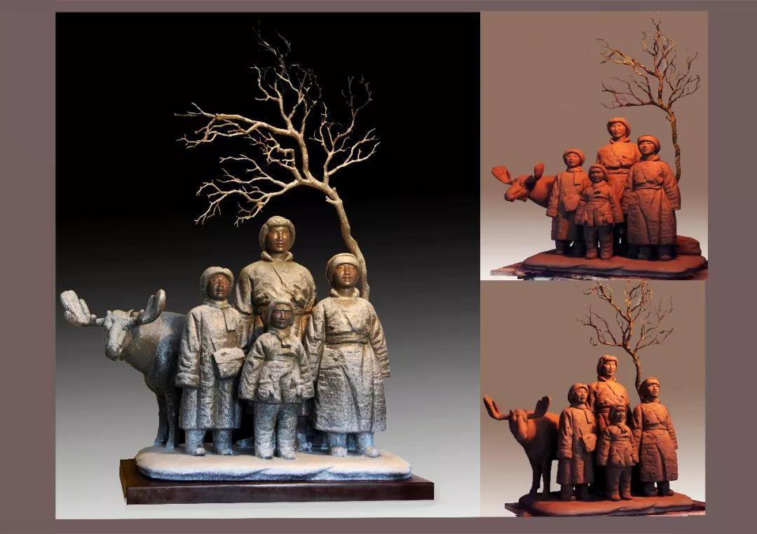 第十三届全国美展·雕塑作品展插图461