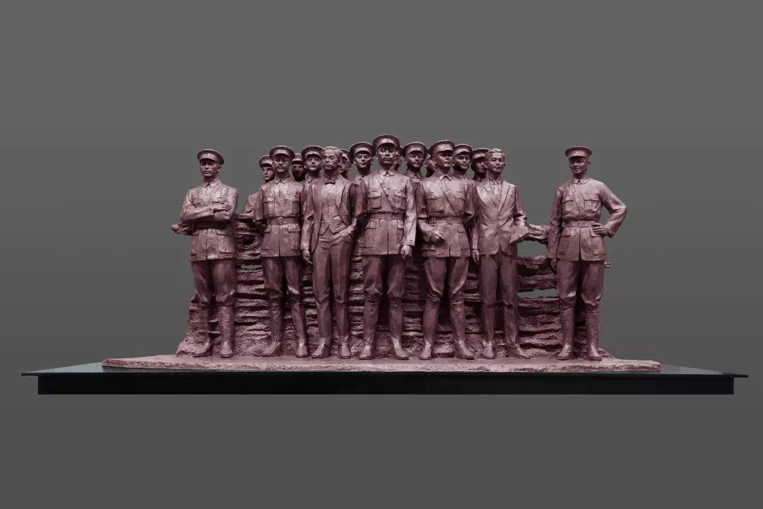 第十三届全国美展·雕塑作品展插图469
