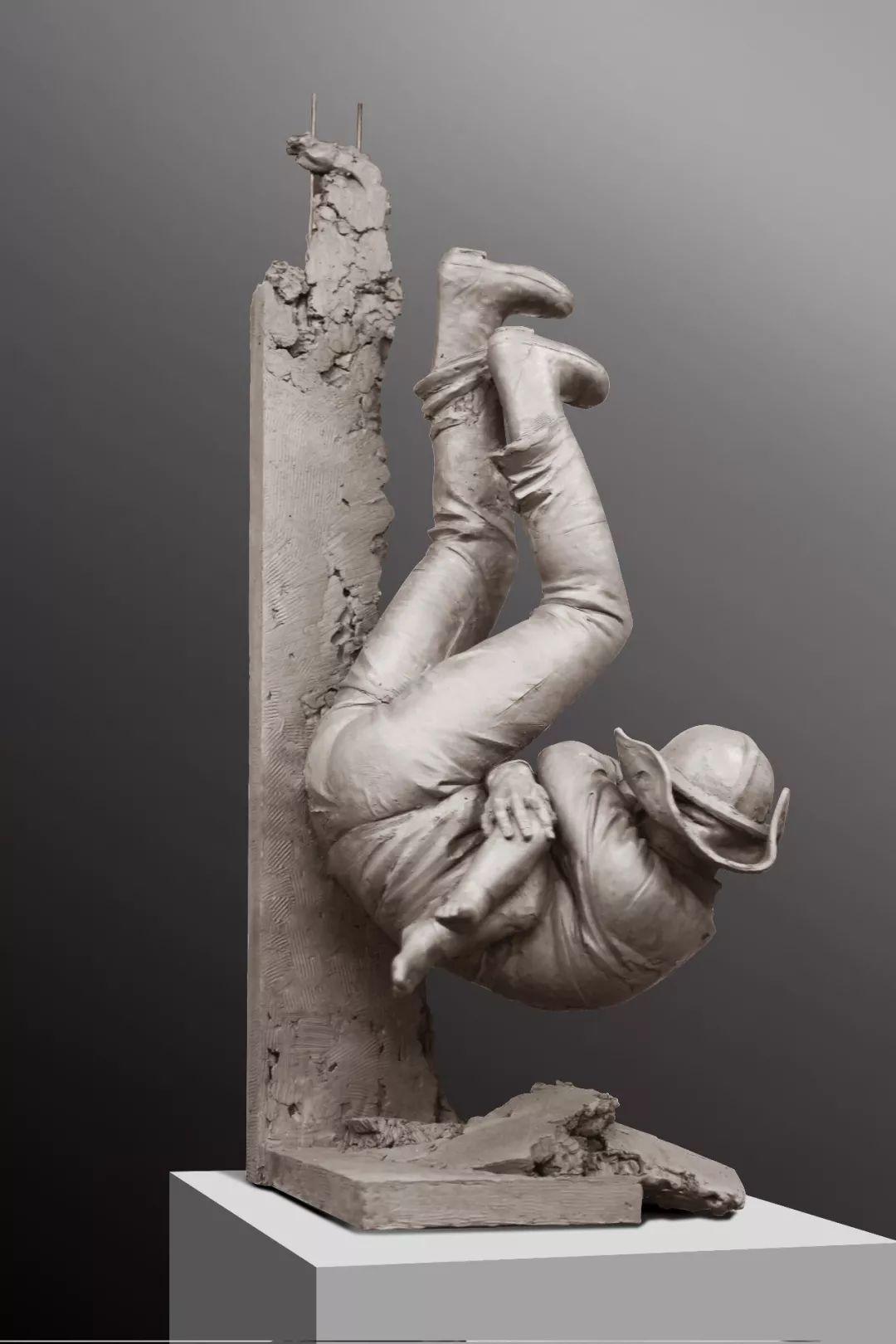 第十三届全国美展·雕塑作品展插图487