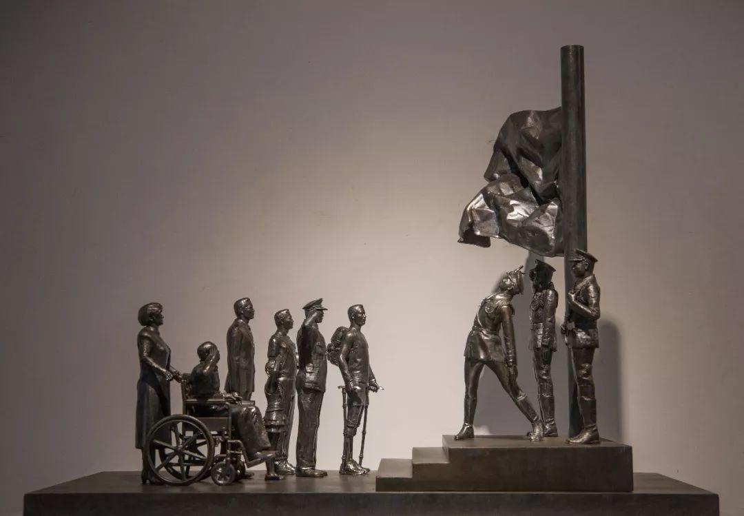 第十三届全国美展·雕塑作品展插图489