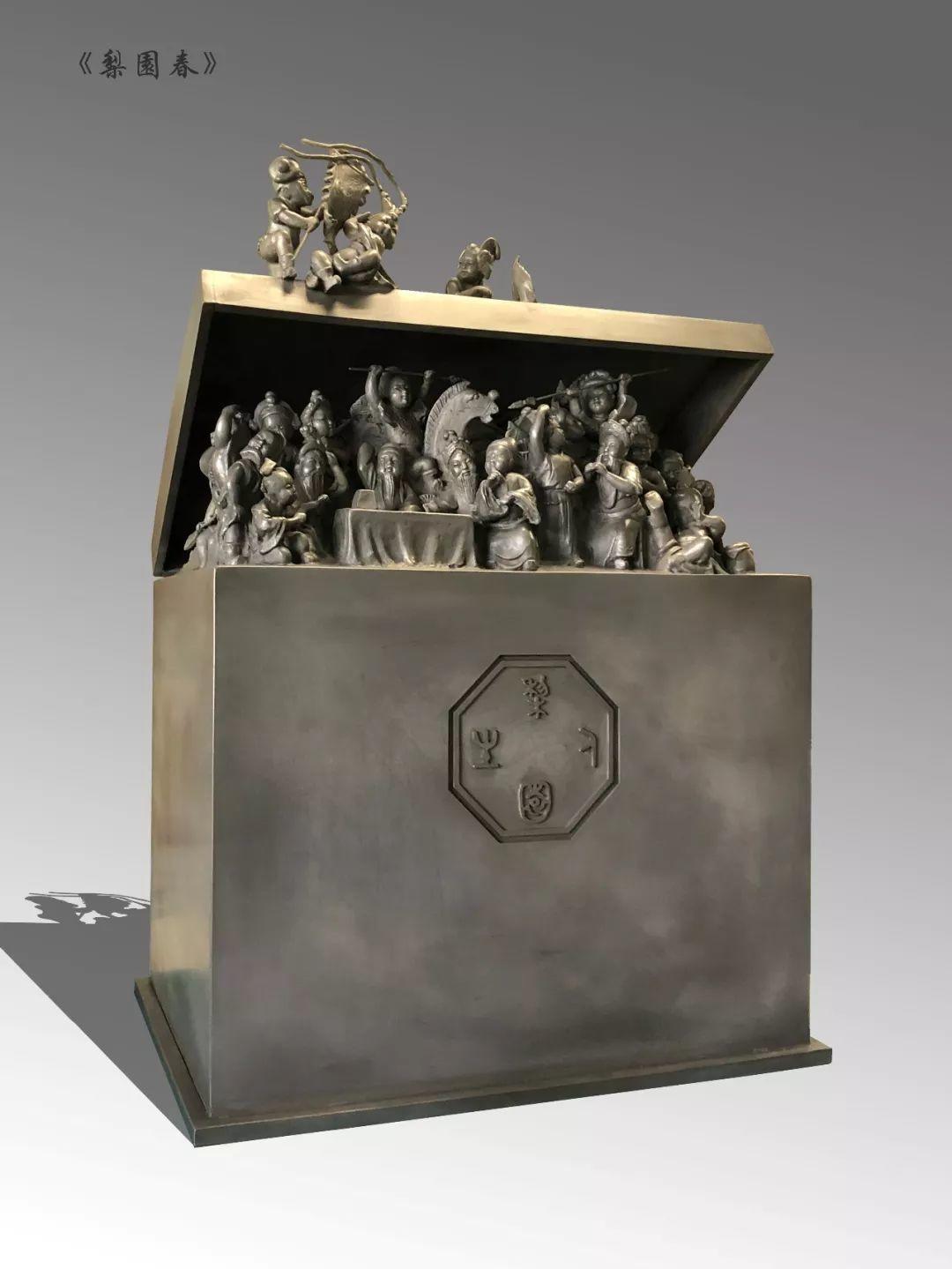 第十三届全国美展·雕塑作品展插图503