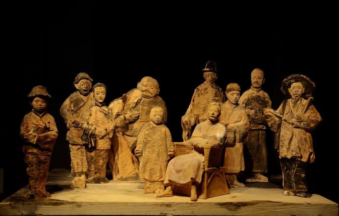 第十三届全国美展·雕塑作品展插图525