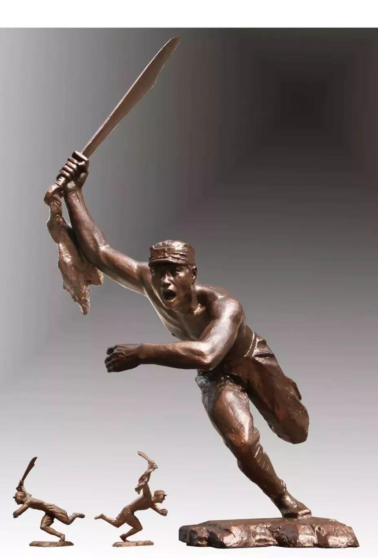 第十三届全国美展·雕塑作品展插图535