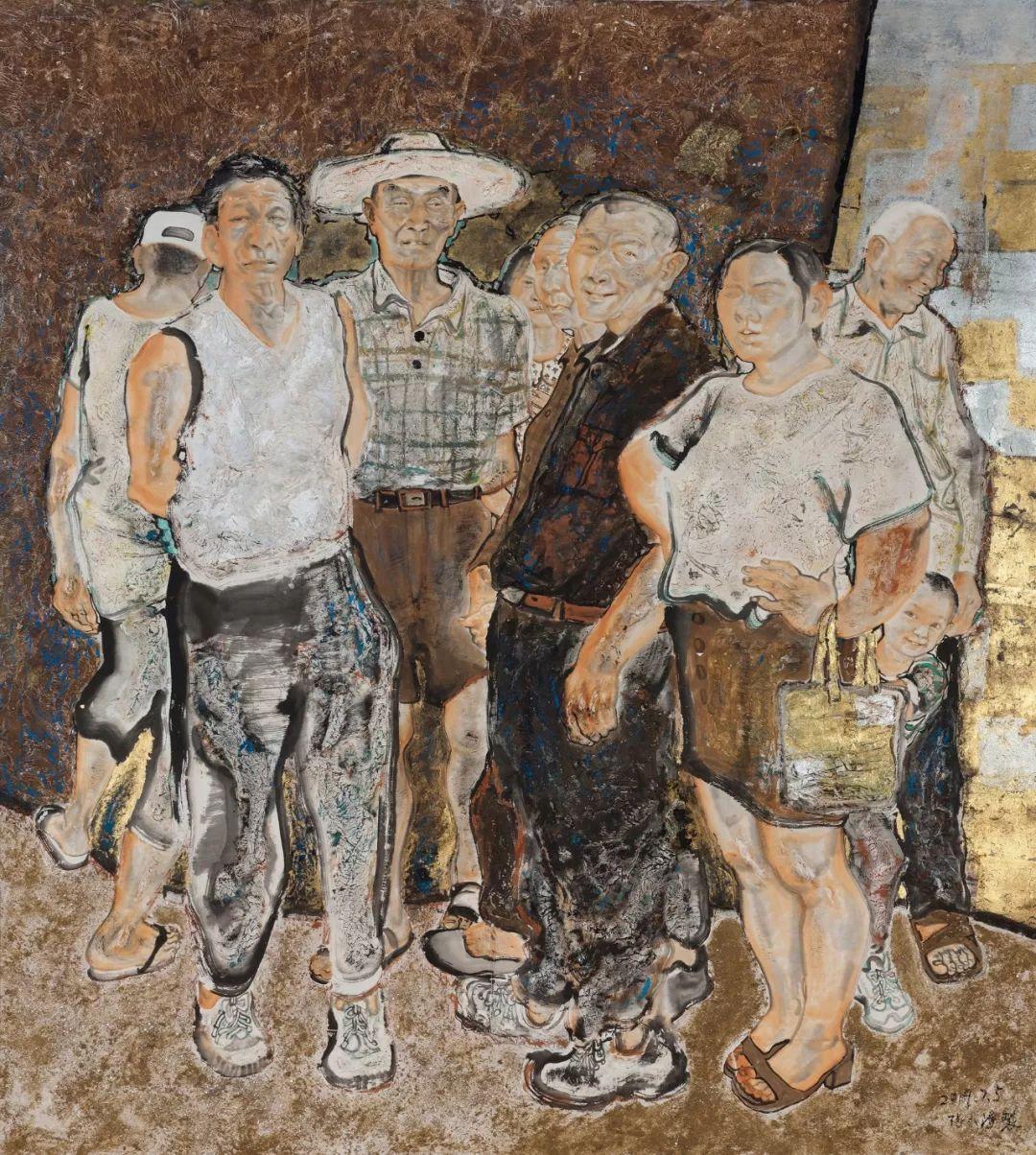 第十三届全国美展·综合材料绘画作品展插图34