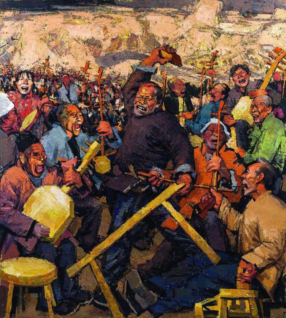第十三届全国美展油画作品展全集595幅 (上)插图1