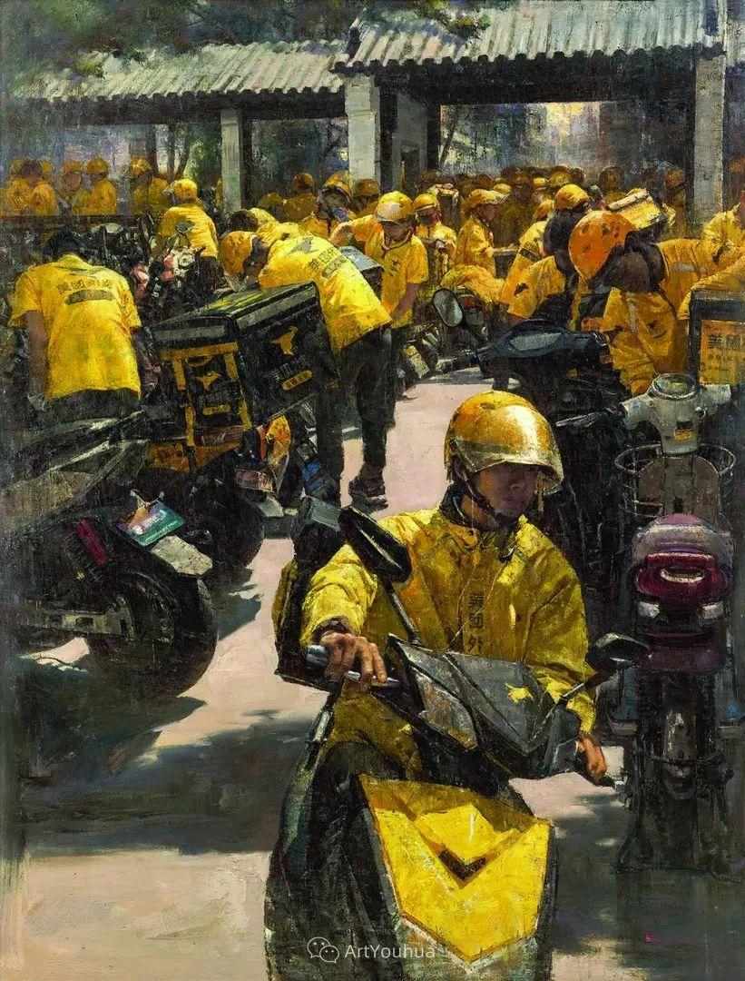 第十三届全国美展油画作品展全集595幅 (上)插图51