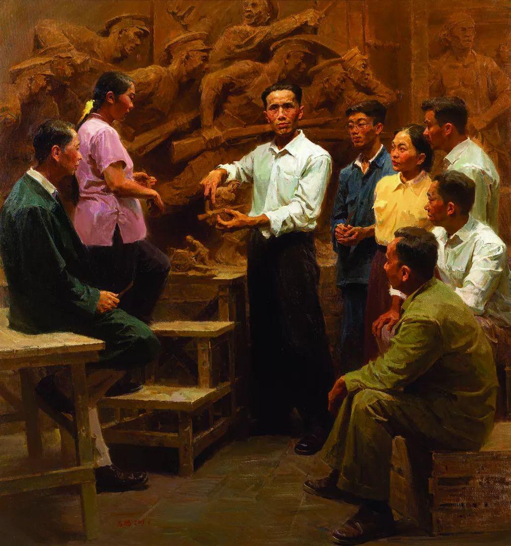 第十三届全国美展油画作品展全集595幅 (上)插图52