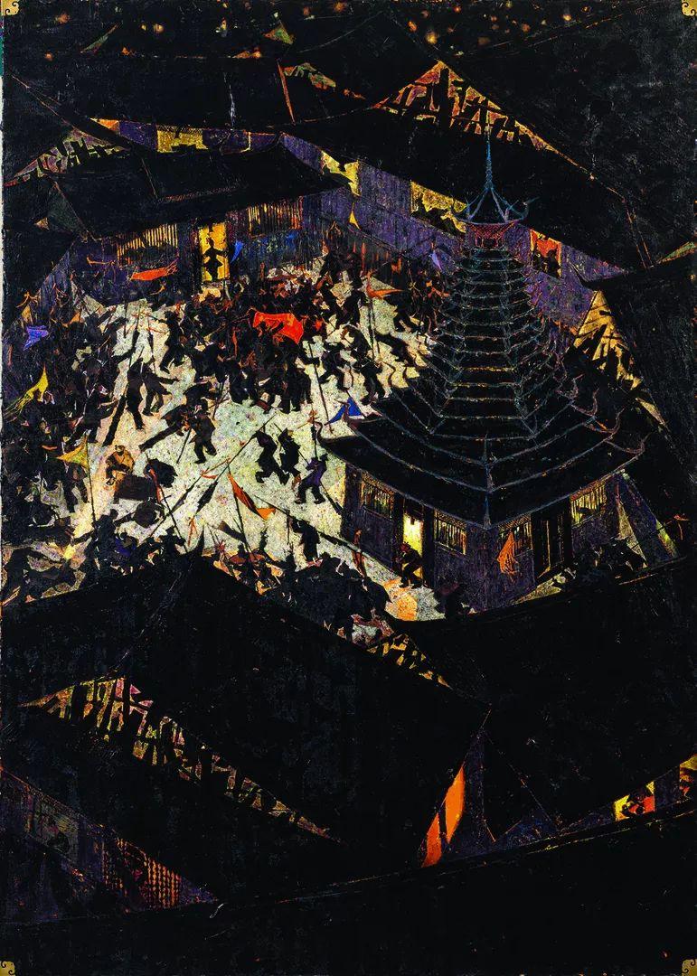 第十三届全国美展油画作品展全集595幅 (上)插图66