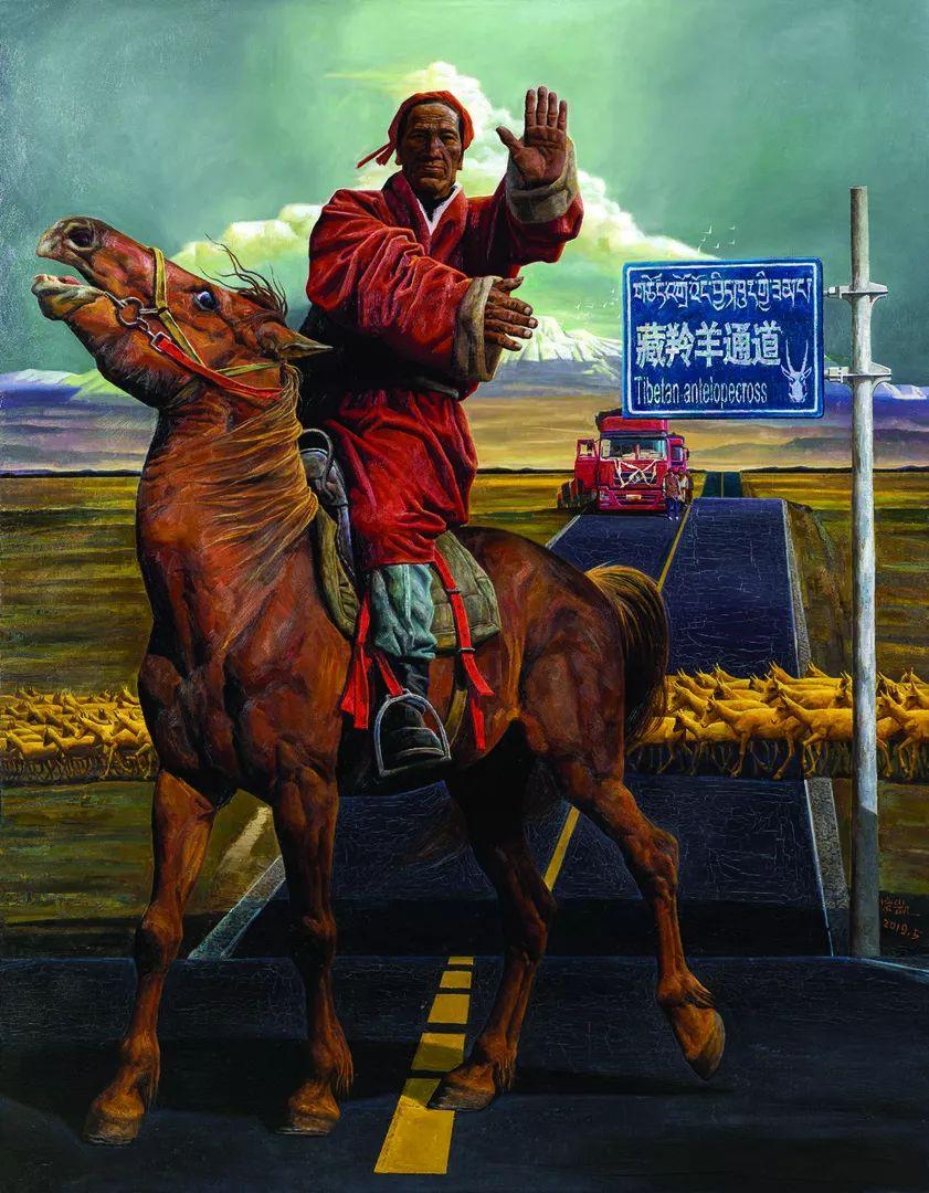 第十三届全国美展油画作品展全集595幅 (上)插图90