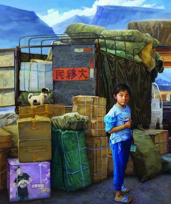 第十三届全国美展油画作品展全集595幅 (上)插图128