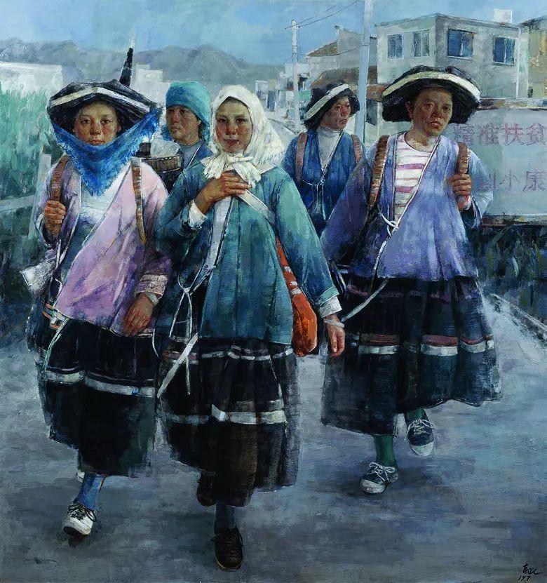 第十三届全国美展油画作品展全集595幅 (上)插图167