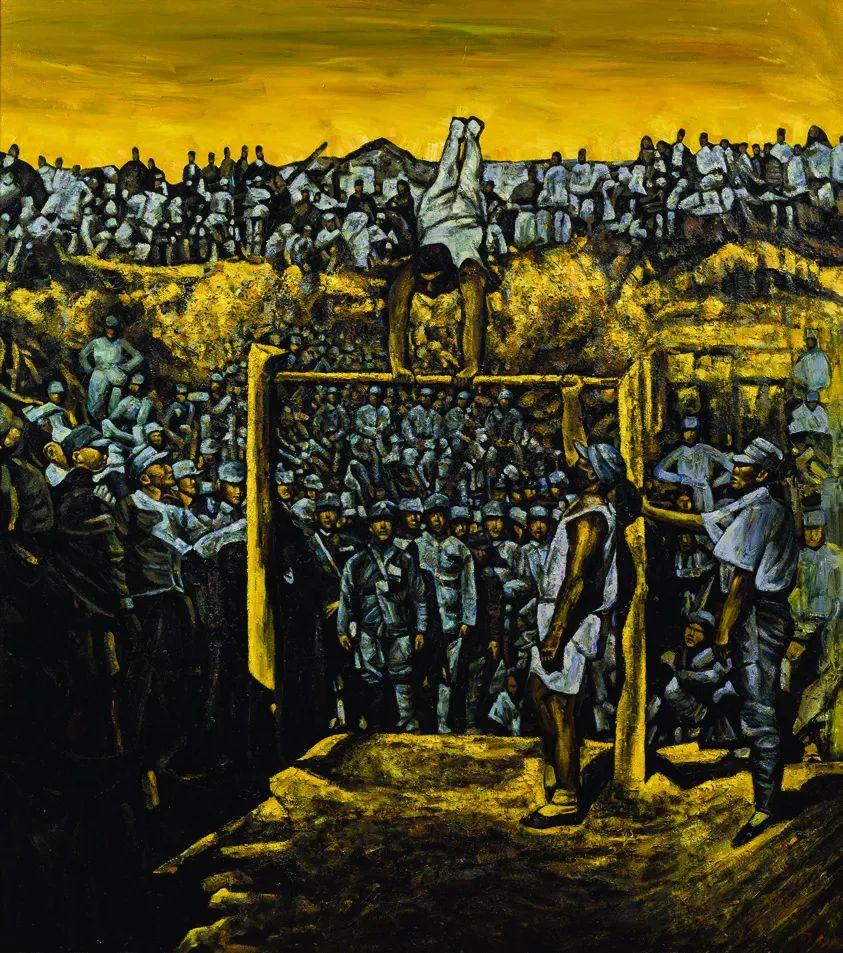 第十三届全国美展油画作品展全集595幅 (上)插图278