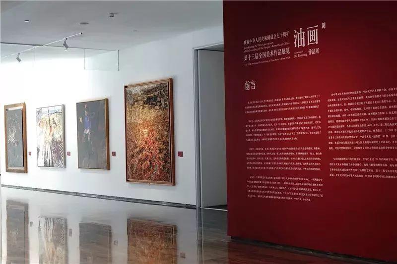 十三届全国美展,12件油画获奖提名作品插图