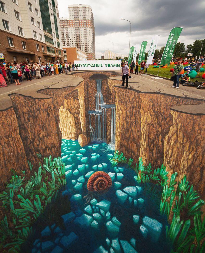 好玩又震撼,效果真实到你怀疑人生的3D街头艺术!插图12