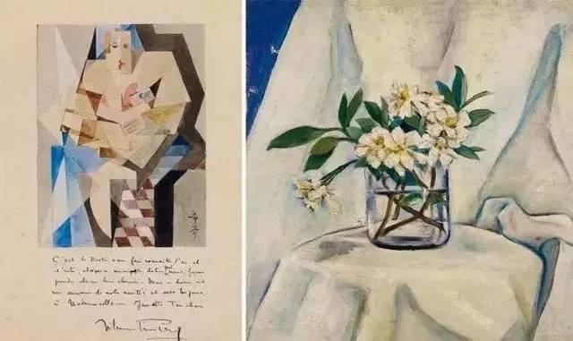 她是中国现代派杰出女画家,中国油画艺术的奠基人之一插图17