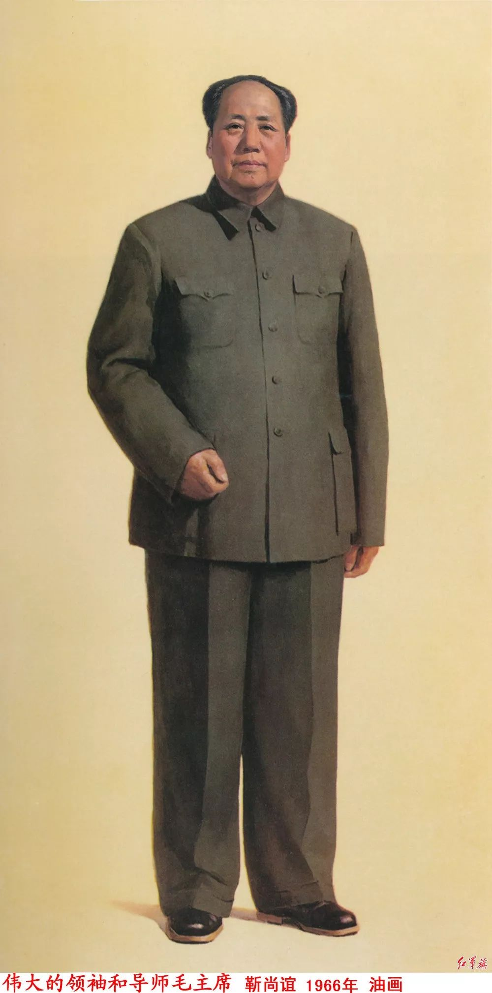 画家笔下的毛主席 缅怀毛主席逝世43周年插图1